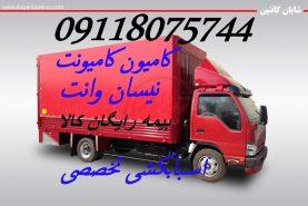 اتوبار مازندران محمودآباد