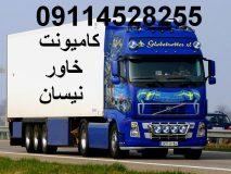 باربری رشت به شیراز