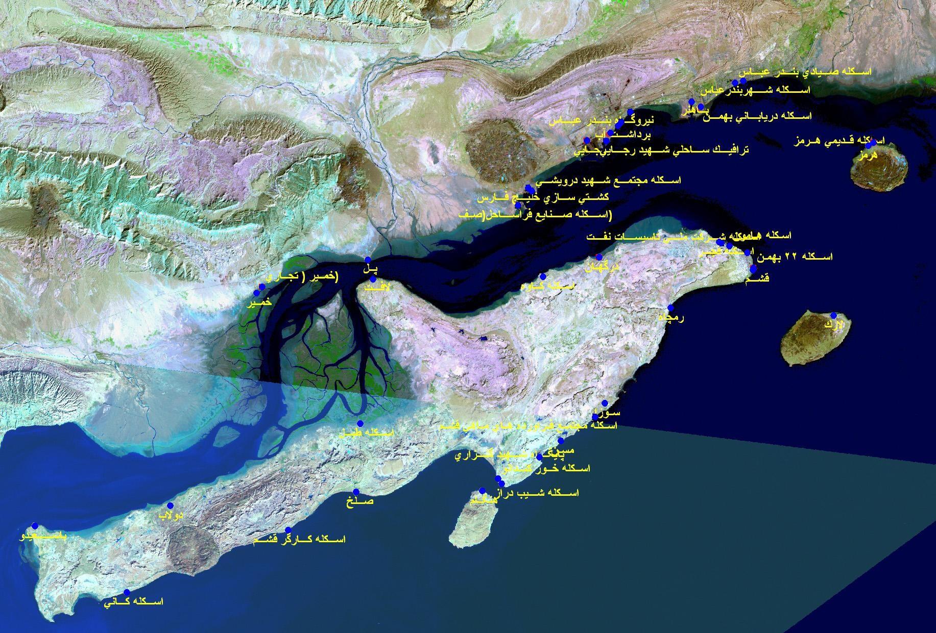 جانمایی بنادر و اسکله های استان هرمزگان ( سواحل مرکزی ) بر روی تصویر ماهواره ای ETM
